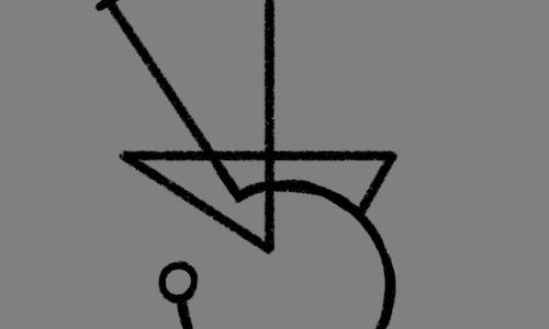 Custom Sigil